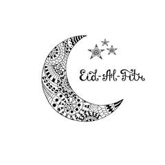 Vector Illustration Eid al Fitr