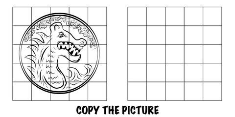 Copy The Picture of a dragon head shield