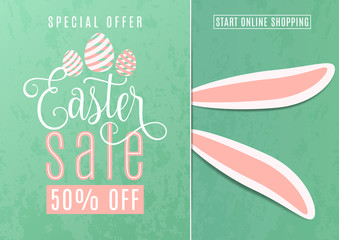 Vector illustration of cute fun easter sale banner with easter bunny ears