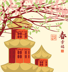 Chinese landscape with branches of blooming tree with pink flowers and pagoda. Hieroglyph spring, happiness