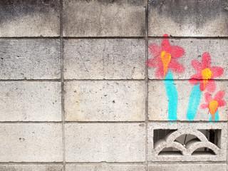 壁の落書き