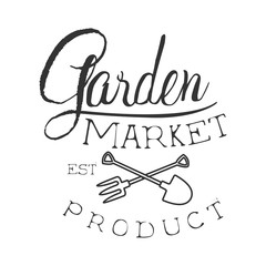 Garden Market Product Black And White Promo Sign Design Template With Calligraphic Text