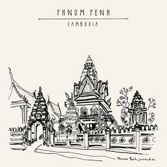 Wat Ounalom, main Cambodian Buddhist temple, Phnom Penh. Artistic travel postcard