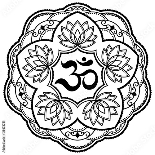 Circular Pattern In The Form Of A Mandala OM Decorative Symbol Mehndi Style