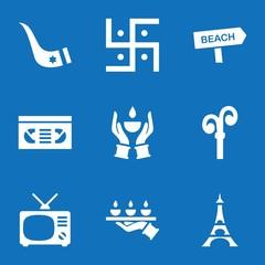 Set of 9 vintage filled icons
