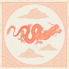 Vintage chinese dragon