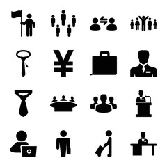Set of 16 businessman filled icons