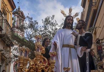 Hermandad del beso de Judas, semana santa de Sevilla