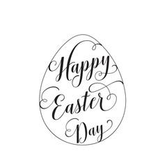 Happy Easter Day lettering on egg outline