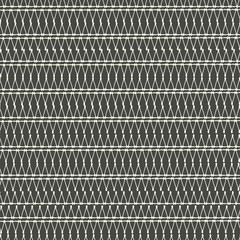 Seamless geometric pattern. Monochrome abstract background. White ornament on a black background.