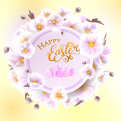 Happy easter card with lettering, lilac flowers bouquet and doodle branches. Vector