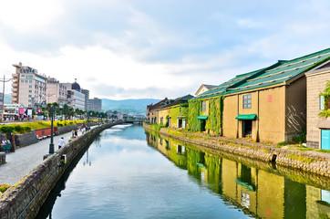 View of the Otaru Canal in Otaru, Hokkaido, Japan