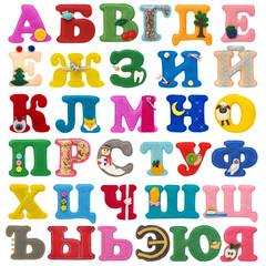 Handmade Cyrillic Alphabet from felt isolated on white