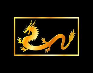 Dragon logo, dragon vector, gold, silhouette