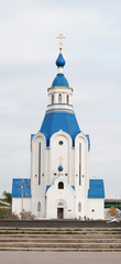 Orthodox church with blue domes
