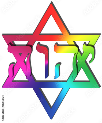 YHWH and the Star of David
