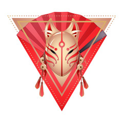 Japanese deamon fox mask
