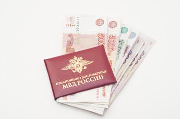 Образец письма о применение осно системы налогообложения
