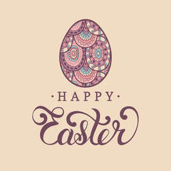 Happy Easter type greeting card in the egg shape. Religious holiday vector illustration with pattern for poster, flyer.