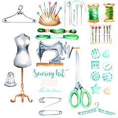 Set, collection of watercolor sewing elements, hand drawn isolated on a white background