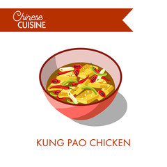 Kung pao in bowl isolated. Spicy dish made with chicken