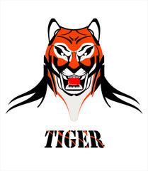 tiger, tiger head mascot.