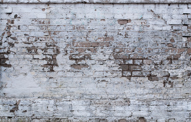 Fototapete - Grunge white brick wall texture, background with copy space