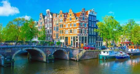 Stores à enrouleur Amsterdam Amsterdam, Pays-Bas