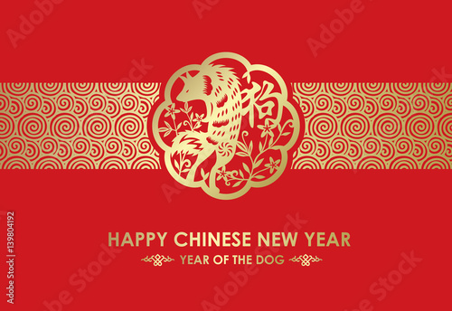 happy chinese new year and year of dog card with gold dogs in flower circle and