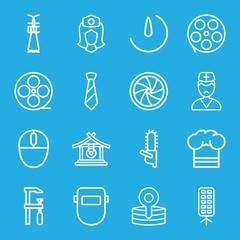 Set of 16 professional outline icons