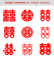 Vector Chinese Shuang Xi (Double Happiness) symbol set