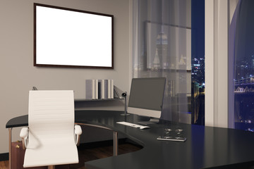 Office with blank frame