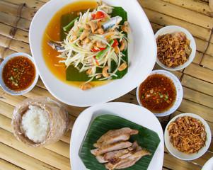 Papaya salad. Traditional spicy Thai food.(Som-Tum)