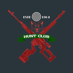 Hunter club emblem. For use as logos on cards, in printing, posters, invitations, web design and other purposes.