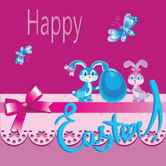 Easter egg and baby rabbits. Happy Easter. Card with pink background with lace, ribbon and bow. Pink background with Easter egg. Vector image.
