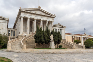 Panoramic view of National Library  of Athens, Attica, Greece