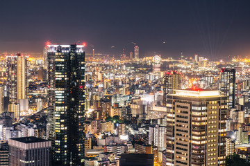 Osaka night view in Japan