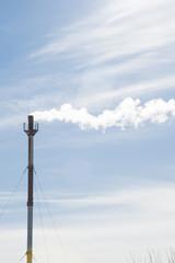 Gas boiler pipe