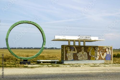 krim lugove bushaltestelle mit gr nem betonring ukraine stockfotos und lizenzfreie bilder. Black Bedroom Furniture Sets. Home Design Ideas