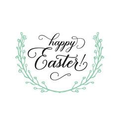 Happy Easter beautiful calligraphy
