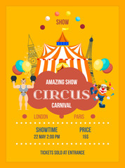 Invitation to the circus in the form of posters, decorated.