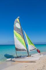 Sailing catamaran on the shore. Close-up