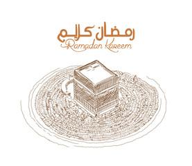 Ramadan Kareem text with Holy Kaaba in Mecca Saudi Arabia in vector illustration.