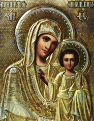 An ancient icon of the Mother of God