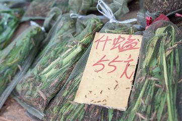Bagged grasshoppers on sale at Yuen Po Bird Market, Mong Kok, Hong Kong