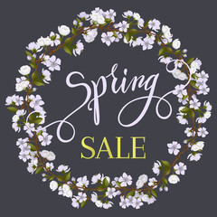 Blossom tree frame and spring Lettering. Vector Illustration EPS10