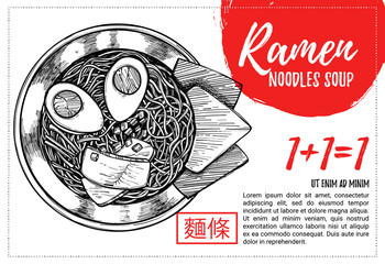 Hand drawn vector illustration. Brochure with illustrations of Asian cuisine. Ramen. Perfect for restaurant brochure, cafe flyer, delivery menu. Ready-to-use design template