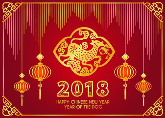 Happy Chinese new year 2018 card is  lanterns Hang , paper cut dog in frame vector design