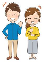 笑顔の夫婦のイラスト(全身)