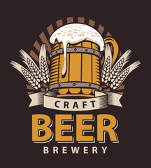 Vector logo for a pub or a brewery with wooden mug of beer in the brown color